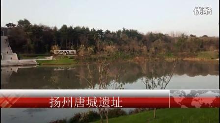 扬州瘦西湖夕阳风景