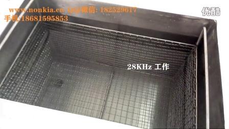 直播:智能双频可调工业单槽式超声波清洗机