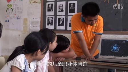 2016桂馨志愿者年会开场视频