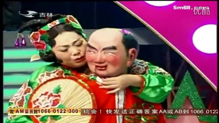 二人传《老汉背妻》,唱的不比赵家班的差呀oc0