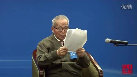 不可不看的故事:96岁老舰长讲述70年前收复西南沙群岛经历lz0