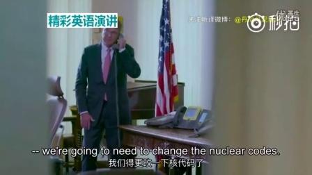 美国的征兵宣传居然这么搞笑,国防部长亲自出演! - 今日头条(www.toutiao.com)