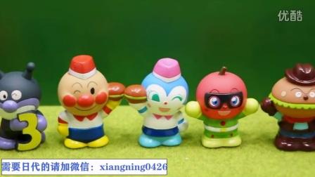【日本代购】小猪佩奇 面包超人 好多面包超人