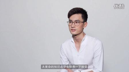 邢帅教育精品公开课发布会
