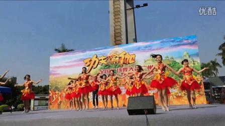 广州5十1广场舞队  大时代(功夫瑜伽全国广场舞广州赛区)