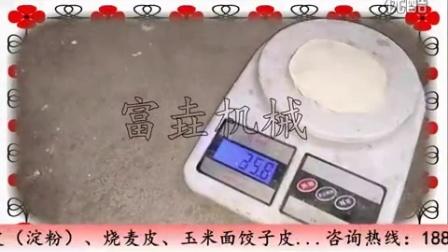 fy60-小型数控饺子皮机J4802