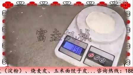 fy60-台式饺子皮机2VFVF