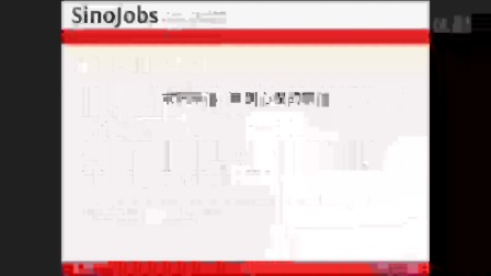 2016-12-14 Sinojobs Webinar 欧洲职业发展之路—梦想还是现实?线上研讨会
