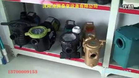 沙缸,石英砂过滤器,沙缸生产厂家