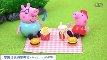 【日本代购】小猪佩奇 面包超人 吃麦当劳