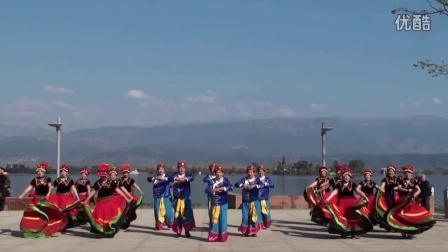 彝族舞蹈《七月火把节》西昌市常乐艺术团2016年12月16日于邛海月色风情小镇