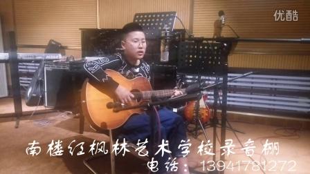 南楼红枫林艺术学校学员张硕翻弹七月上