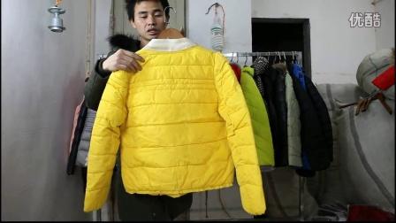 尾源网854期32元女装棉衣批发30件