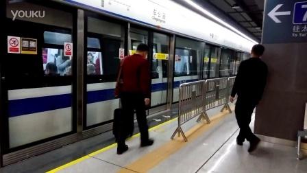 深圳地铁7号线车公庙出站