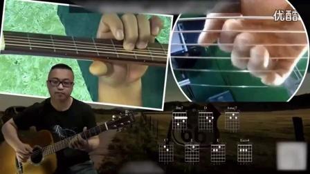 电吉他独奏告白气球吉他
