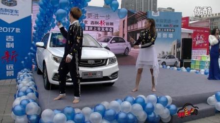 2017款吉利新远景重庆上市 39项优化升级 售5.39万起-睛彩车市报道