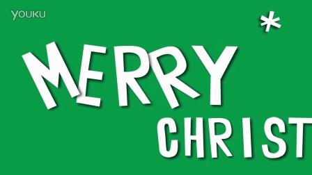 KM 2016 Merry Christmas