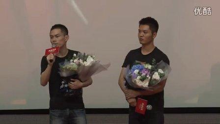 《大鱼海棠》首映见面会导演打造中国浪漫动画