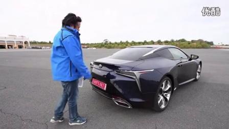 雷克萨斯LC500h中文试驾