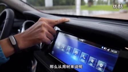 启辰T90试驾——自主轿跑SUV