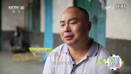 弘扬中华传统美德