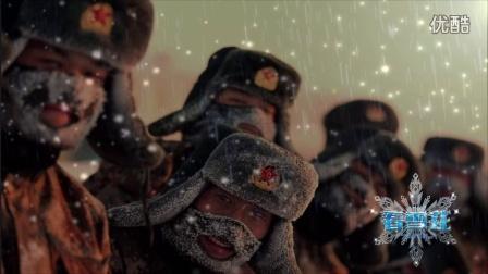 《看雪花》--吕行作品MV