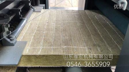 岩棉缝纫机(山东维宏) 缝岩棉板毡 玻璃棉 矿棉