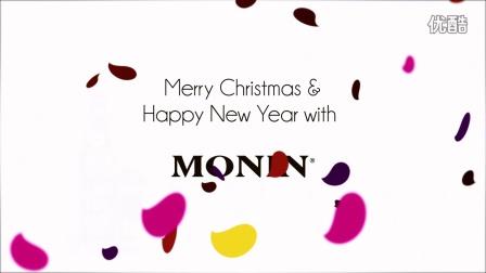 MONIN祝你新年快乐