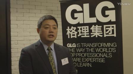 GLG主题会议:中国创新医疗论坛(香港,2016)