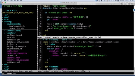 rspec-tutorial-2-添加测试数据