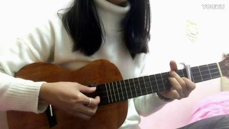 后会无期 - ukulele