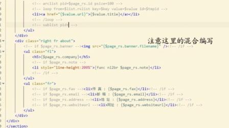 PHPOK4.6教程-初级版