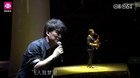 """寂寞的眼(""""今天唱什么""""泉州演唱会Live版)"""