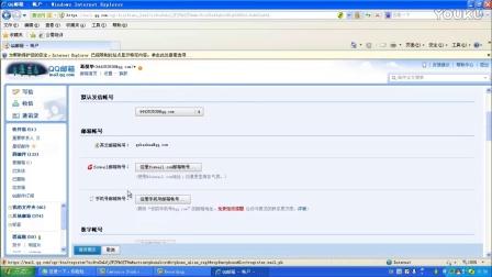 用了QQ邮箱的这三种设置,方便多了!