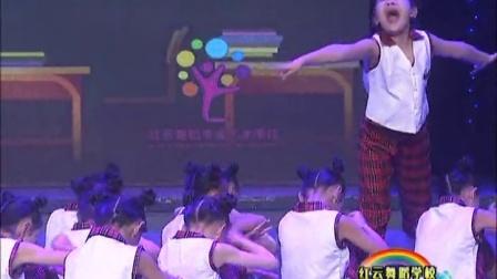 红云舞蹈学校2017年迎新春暨17周年晚会