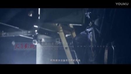 仙桃电力人物片——责尽万家灯火处