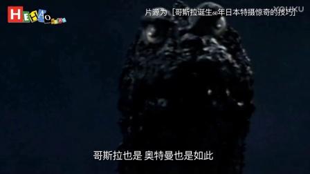 岩崎憲彦社长采访影片