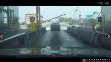 [科目四]第3章 第4节 4.7驶离高速公路