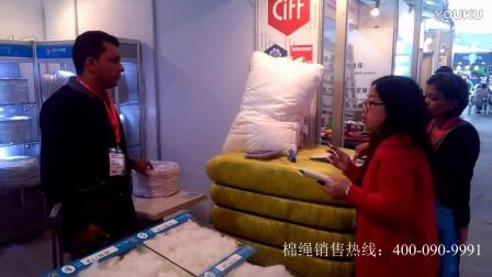 棉绳 向美填充材料 广州展会
