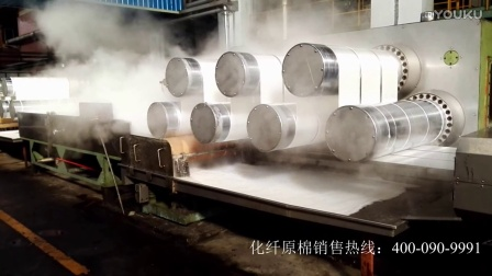 化纤原棉 化纤棉 向美填充材料  生产场所-03