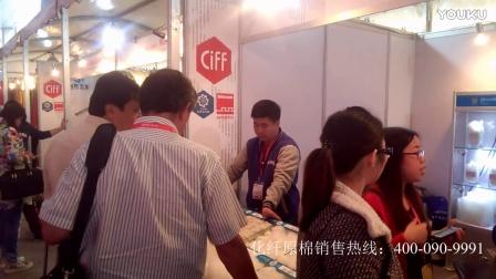 化纤原棉 化纤棉 向美填充材料 广州展会