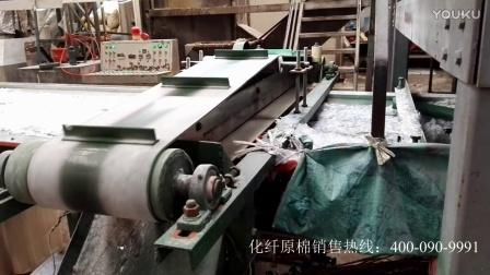 化纤原棉 化纤棉 向美填充材料 生产场所-04