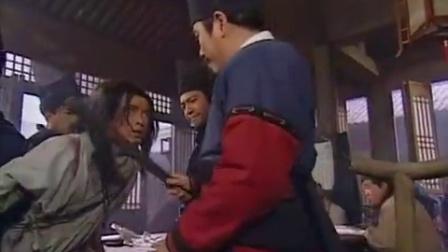 神捕之北关喋血..1997.国粤双语.EP01