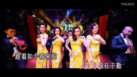 全球华人《拜年歌》首发,再不试听你就老了