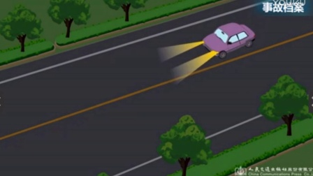 [科目四]第7章 第4节 4.3 醉酒驾车丢掉性命