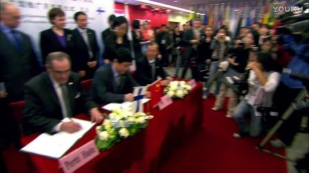 0247-上海世博签约镜头一组视频