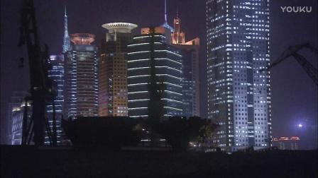 0160-上海夜景一组1高清视频