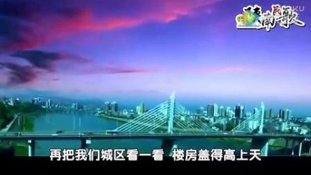 李甲斌花鼓MV《说安康·唱安康》