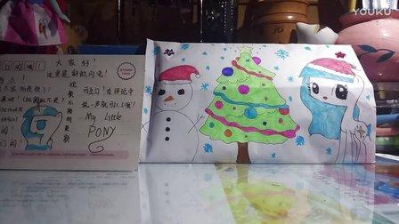 小马宝莉自制食玩/迟来的圣诞礼包(彩虹闪电)