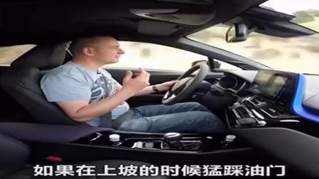 丰田C-HR 小型suv中文试驾